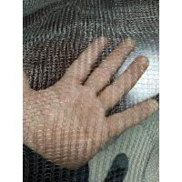 Wholesale Gas And Liquid Filter 0.08mm Stainless Knitted Wire Mesh from china suppliers
