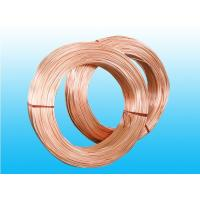Wholesale Single Wall Freezer 8mm Steel Tube For Wire-Tube Condenser from china suppliers