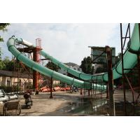 China amusement exciting water giant loop frp kiddie slide machine water boom games for kids aqu on sale