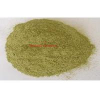 Wholesale Yellow Green Seaweed Protein Powder , Pure Seaweed Powder For Vegetables CAS 3351 86 8 from china suppliers