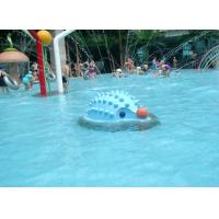 China Splash Hedgepig Kids Water Playground Equipment Spray Park Fiberglass on sale
