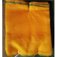Wholesale Long Life Time Mesh Netting Bags Raschel Solid Stucture For Agriculture Products from china suppliers