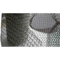 Wholesale Crochet Weaving Stainless Steel Knitted Wire Mesh For Gas - Liquid Filtering from china suppliers