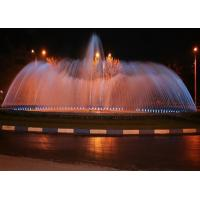 Wholesale Exterior Musical Dancing Floor Water Fountains For Entertainment Purposes from china suppliers