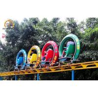 Wholesale Outdoor Amusement Park Roller Coaster 380 V Voltage UFO Pedal Bike Ride from china suppliers