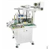 Buy cheap High Precision Die Cut Sticker Machine , Semi Automatic Rotary Label Cutting from wholesalers