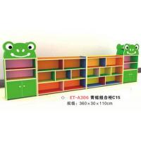 Wholesale Children Furniture , school furniture qiqiplay ET-A306 from china suppliers