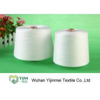 Wholesale 100% Bright 40/3 Polyester Core Spun Yarn Multi Ply For Apparel Sewing 40s/3 from china suppliers