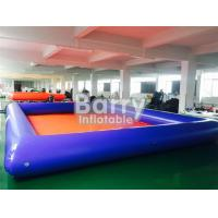 Buy cheap Summer Water Game Large Inflatable Backyard Swimming Pools With Customized Toys from wholesalers