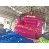 Wholesale giant inflatable sit chair from china suppliers