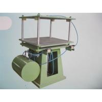 Buy cheap Small Rubber Machinery / Air Shaping Machine With Logo Design from wholesalers