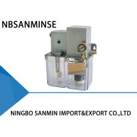 Wholesale NBSANMINSE SDR2.5-32P Lubricating Oil Pump 3.0L 4.0L  AC 380 Volt 50 Hz  Gear Pump with pressure switch for Thin Oil from china suppliers