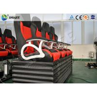 China Amusement Theme Park XD Theatre Electric Motion Seat PU / Genuine Leather on sale