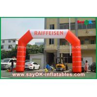 Wholesale Oxford Cloth Inflatable Arch Gate Entrance With Logo Print For Event from china suppliers