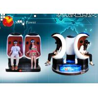 Wholesale Full automatic 9D VR Cinema with Electric Cylinder Transmission from china suppliers