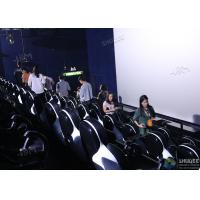 Quality Electric 5D Cinema System / Solid And Stable Movie Theater Chairs for sale