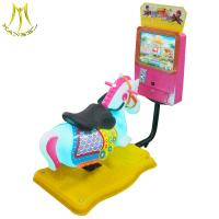 Buy cheap Hansel amusement park indoor electronic coin operated kiddie ride on toys from wholesalers