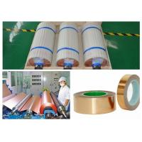 Wholesale LP Low Profile ED Copper Foil 105um For Phenolic / Epoxy Board 99.8% Purity from china suppliers