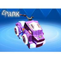 Wholesale Toddler Amusement Park Rides / Transformers Square Electric Bumper Car from china suppliers