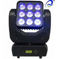 Wholesale 1 / 16 / 48 CH Dmx Led Matrix Light , Electronic Focus Party Moving Head Beam Light from china suppliers