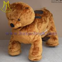 Wholesale Hansel children battery powered plush motorized riding animals from china suppliers