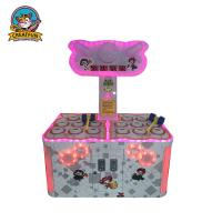 Wholesale Electric Whack Mole Amusement Arcade Machines Exercise Muscle Use from china suppliers