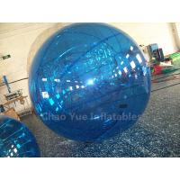 Wholesale 0.8mm PVC or TPU Inflatable Water Ball for swimming pool from china suppliers