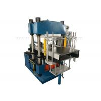 China Horizontal Rubber Making Machine , Hydraulic Rubber Plate Vulcanizing Press on sale