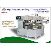 China 380V/50 Hz HF Blister Packaging Machine With High Efficiency Rotary Worktable on sale