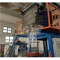 Wholesale High Efficiency PVC Shrink Film Blowing Machine With Film Blowing Process from china suppliers