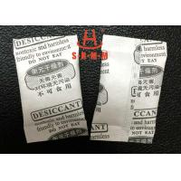 Wholesale CAS 112926-00-8 Silica Gel Desiccant White Color For Pharmaceuticals Products from china suppliers