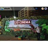 Wholesale Realistic Multidimensional Dinosaur 12D Movie Theater With Luxurious Seats from china suppliers