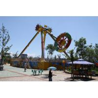 Wholesale 30 Person Frisbee Navy Pier Ferris Wheel Childrens Playground Equipment from china suppliers