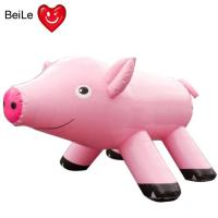 Wholesale Advertising 210D oxford material gaint inflatable pink pig from china suppliers