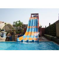 Wholesale Aqua Play Swimming Pool Water Slides Open Rainbow Fiberglass Multi Lanes from china suppliers