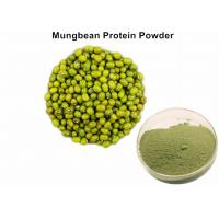 Wholesale Lowering Blood Fat Organic Plant Protein Powder Mung Bean Protein Powder 75% Protein from china suppliers