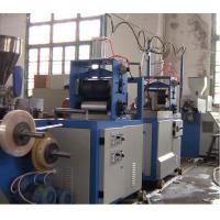 Wholesale Water Bath Method Pvc Shrink Film Machine Manufacturer 0.02-0.05mm Thickness from china suppliers