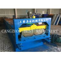 Buy cheap 760 / 820 Clip Self Lock Roofing Wall Panel Sheet Roll Forming Machine from wholesalers