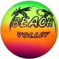 Wholesale Inflatable Beach Ball Rainbow Color Printing Volleyball Toys For Game Training from china suppliers
