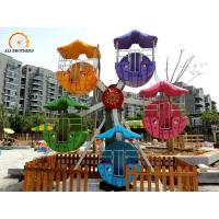 Wholesale Funny Kids Ferris Wheel 360 Degrees Rotation Angle Accommodate 10 Passenger from china suppliers