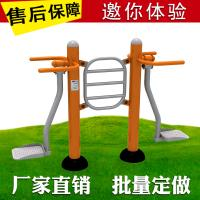 Durable Outdoor Workout Equipment , Movement Fitness Equipment Fixed Size for sale