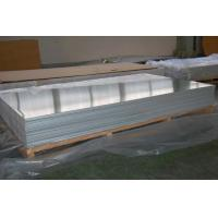 Wholesale 8011 H14 Aluminum Sheets For Bottle Safety Closure 0.2mm Thickness from china suppliers