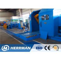 Wholesale Single Twist Machine With Concentric Taping , Automatic Wire Twister Low Noise from china suppliers