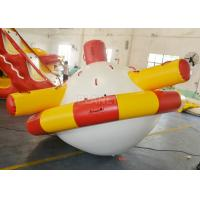 Wholesale Disco Boat Inflatable Water Games Towable Crazy UFO Shape 2 Years Warranty from china suppliers