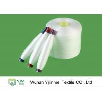 Quality 42s/2 Counts Spun Polyester High Strength And Low Shrinkage for Sewing Thread for sale