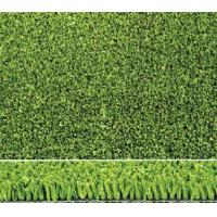 Wholesale Man-Made Lawn Safety Mats (TY-12603) from china suppliers