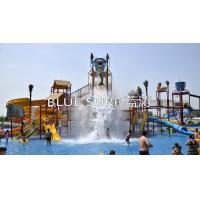 Quality Sea Style Water Park Galvanized Pipe Material  Water Equipment  Playground for sale