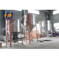 Wholesale Stainless Steel Plastic Vertical Mixer , ABS PP PVC PE PET Plastic Granule Mixer from china suppliers
