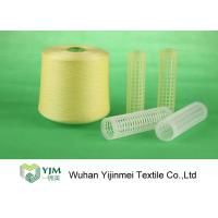 Wholesale Full Color Dyed Polyester Yarn Ring Spun Yarn , High Tenacity Polyester Yarn from china suppliers