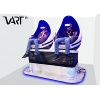 China Amazing Double Seats Electric VR Cinema with 360 Degree Horror / 9D Cinema Ride on sale